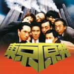 「東京原発」役所広司主演の、今だから見ておきたい映画