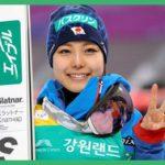 がんばれニッポン! 平昌オリンピック スキージャンプ競技女子